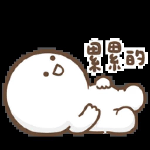 Jaaaaaaa - Sticker 17