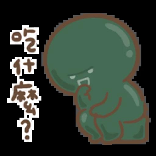 Jaaaaaaa - Sticker 5
