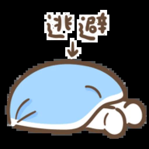 Jaaaaaaa - Sticker 10