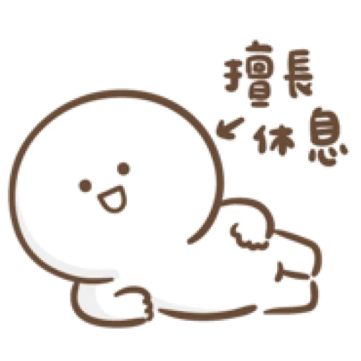 Jaaaaaaa - Sticker 11