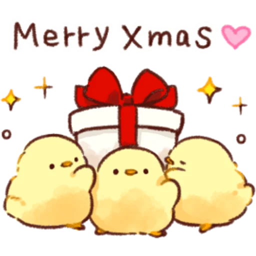 soft and cute chick 05 - Sticker 26
