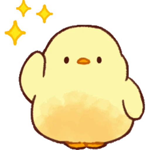 soft and cute chick 05 - Sticker 2