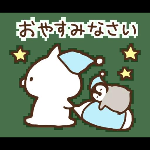 子未學 - Tray Sticker