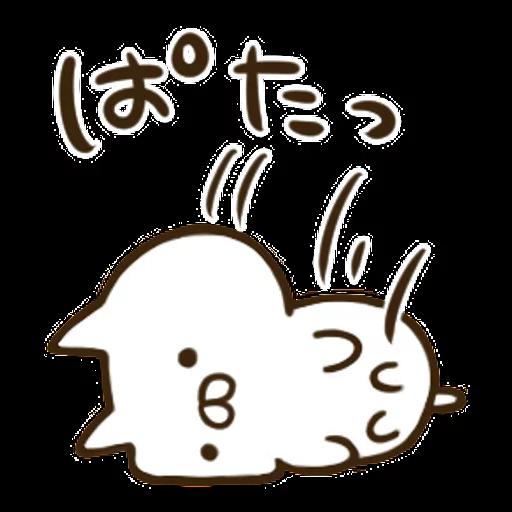 子未學 - Sticker 3