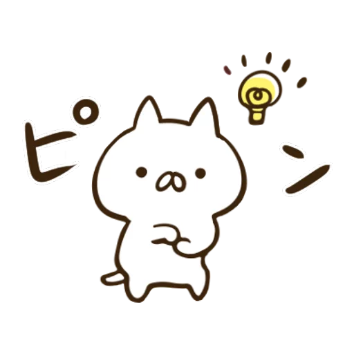 子未學 - Sticker 5