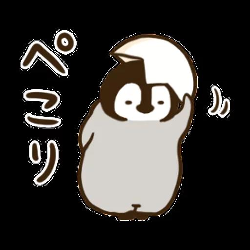子未學 - Sticker 4