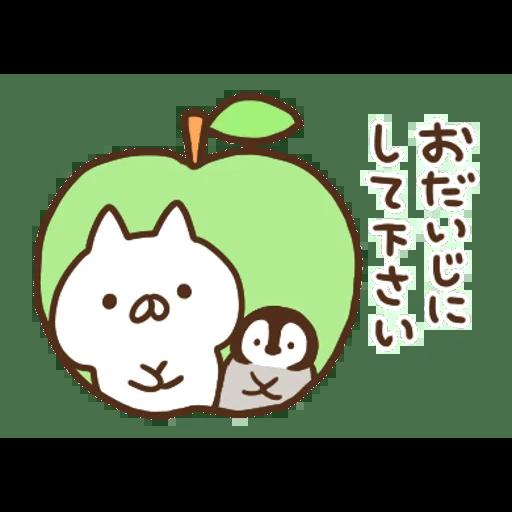 子未學 - Sticker 2