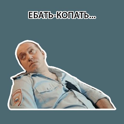 Володя - Sticker 15