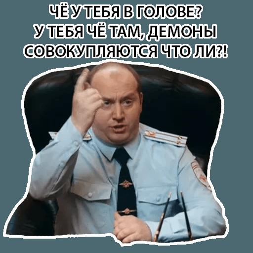 Володя - Sticker 2