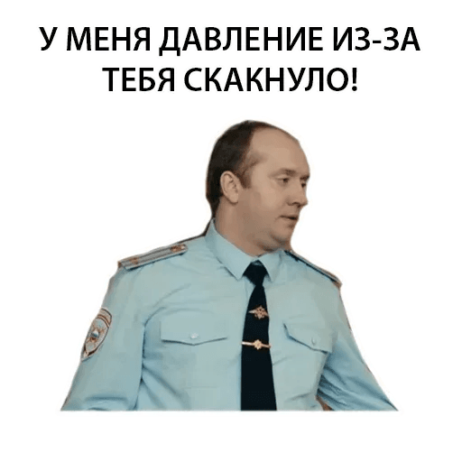 Володя - Sticker 12