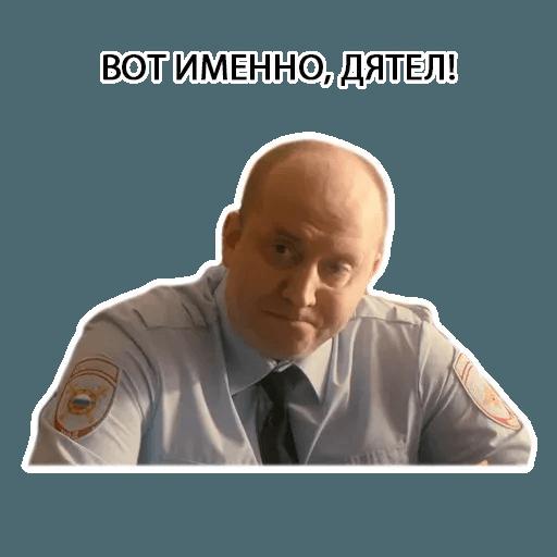 Володя - Sticker 23