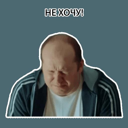 Володя - Sticker 6