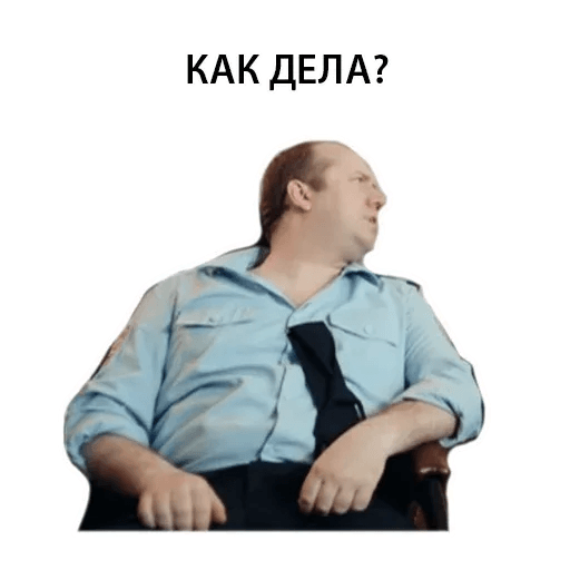 Володя - Sticker 14