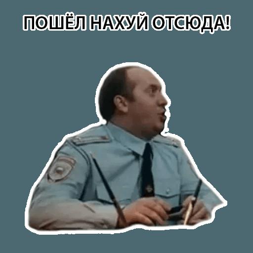 Володя - Sticker 16