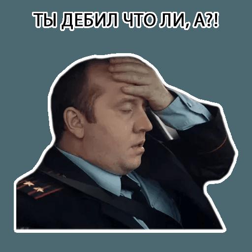 Володя - Sticker 19