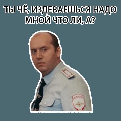 Володя - Sticker 3