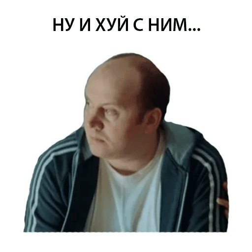 Володя - Sticker 7