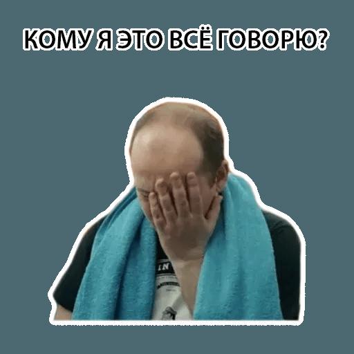 Володя - Sticker 17