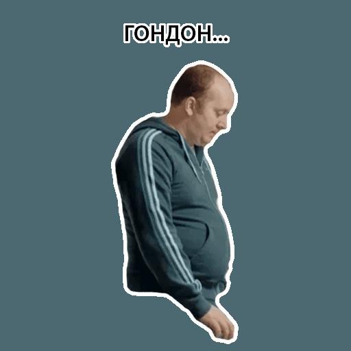 Володя - Sticker 4