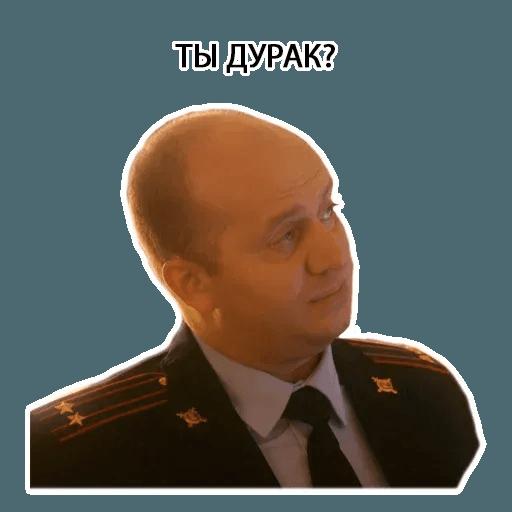 Володя - Sticker 22