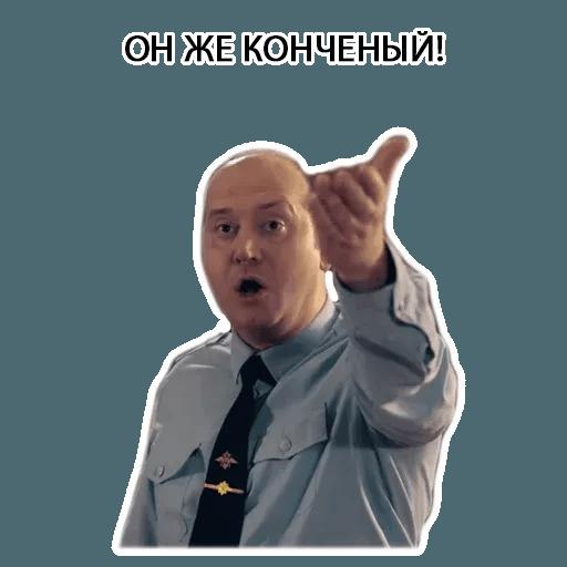 Володя - Sticker 20