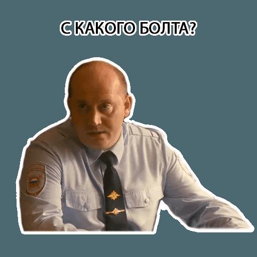 Володя - Sticker 24