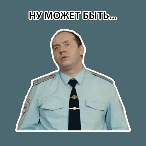 Володя - Sticker 11