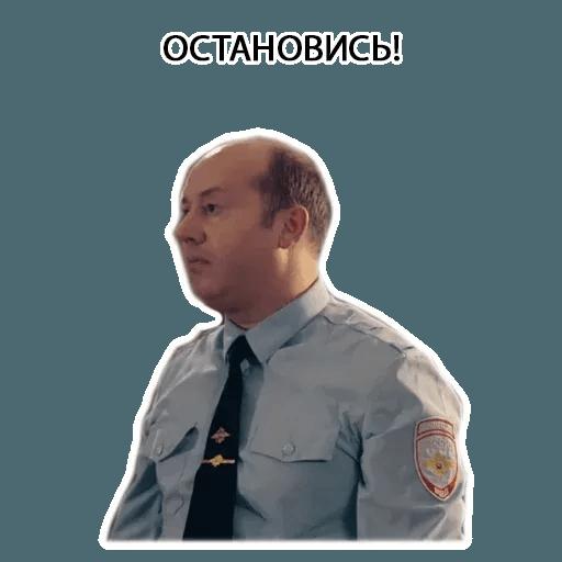 Володя - Sticker 21