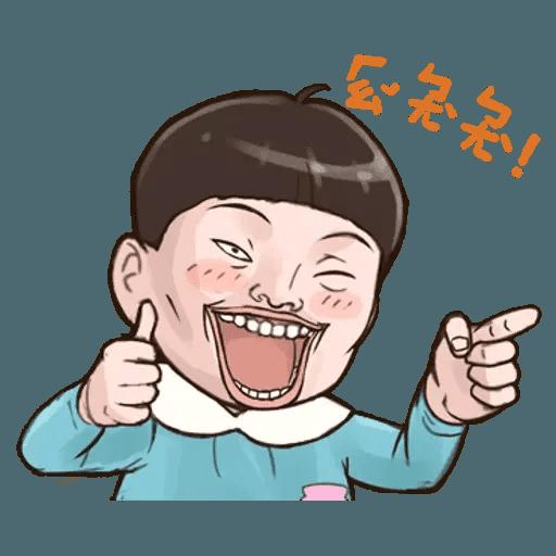 小朋友有事嗎 - Sticker 8