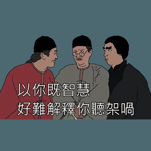 8BITCAP_1 - Sticker 8