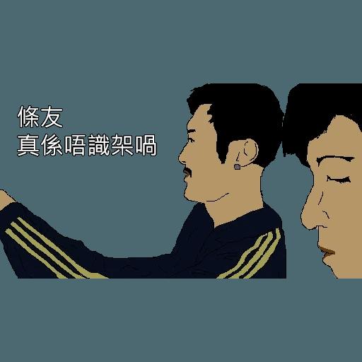 8BITCAP_1 - Sticker 26