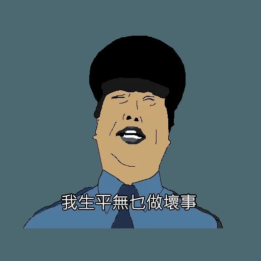 8BITCAP_1 - Sticker 29