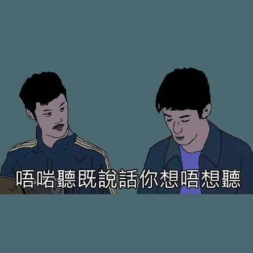 8BITCAP_1 - Sticker 4