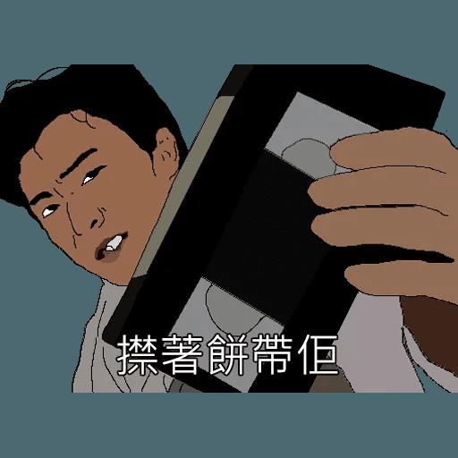 8BITCAP_1 - Sticker 7