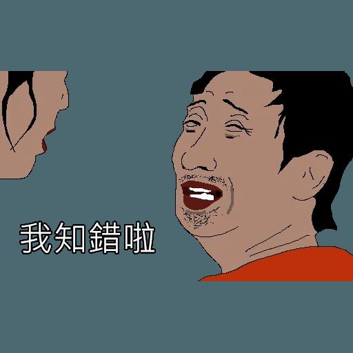8BITCAP_1 - Sticker 12