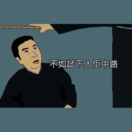 8BITCAP_1 - Sticker 9