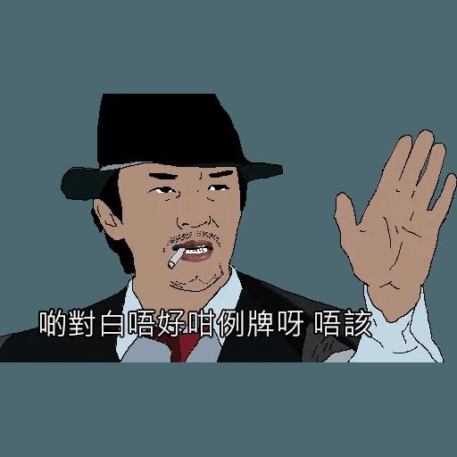 8BITCAP_1 - Sticker 19