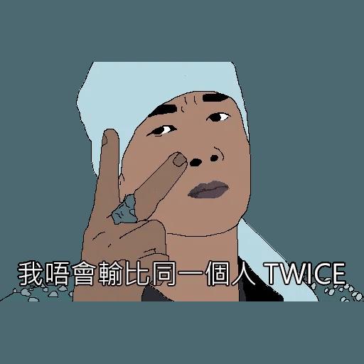 8BITCAP_1 - Sticker 14