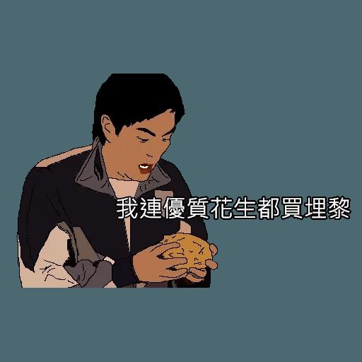 8BITCAP_1 - Sticker 21