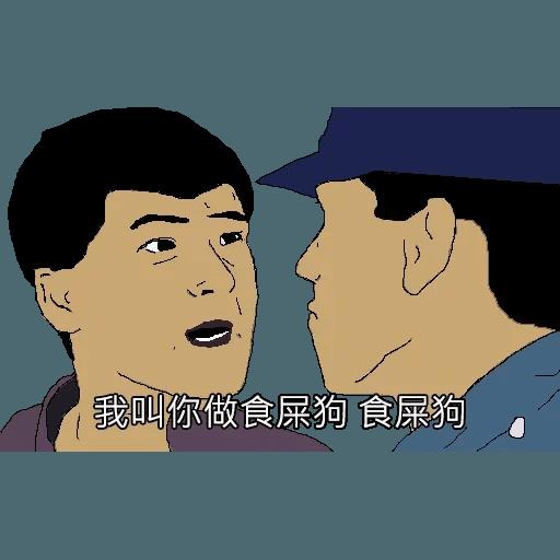 8BITCAP_1 - Sticker 25
