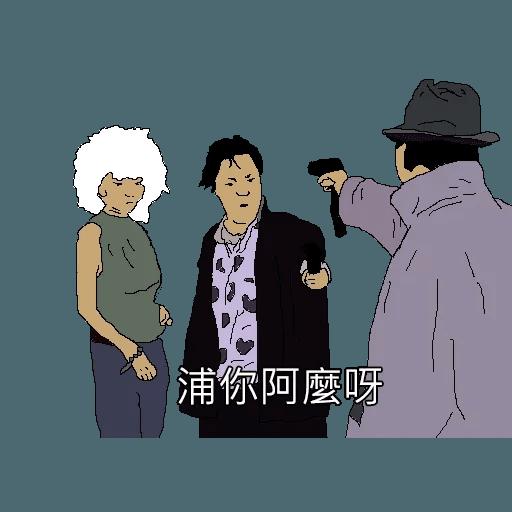 8BITCAP_1 - Sticker 20