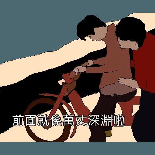 8BITCAP_1 - Sticker 11
