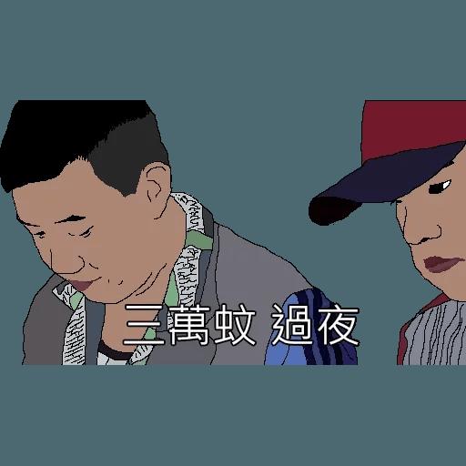 8BITCAP_1 - Sticker 13