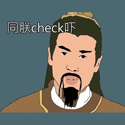 8BITCAP_1 - Sticker 10