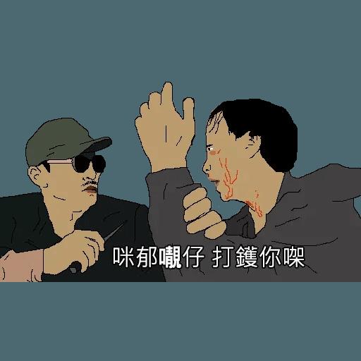 8BITCAP_1 - Sticker 30