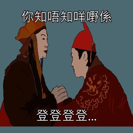 8BITCAP_1 - Sticker 6