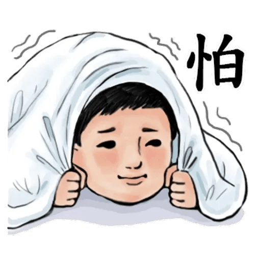 生活週記 - Sticker 8