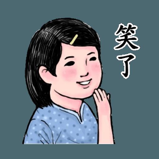 生活週記 - Sticker 13