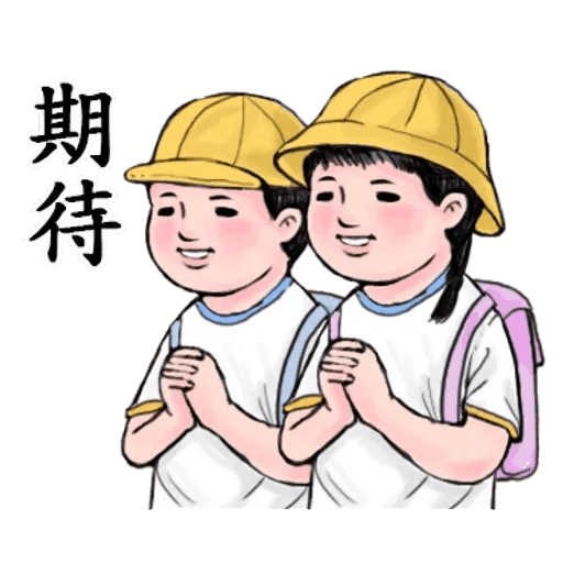 生活週記 - Sticker 29