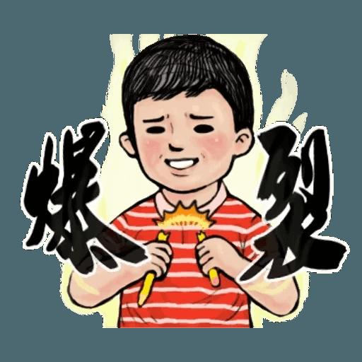 生活週記 - Sticker 30